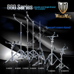 World Max S660W Snare Stand - statyw pod werbel